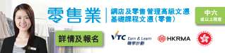 VTC_Earn_n_Learn 2019_web banner_318x76