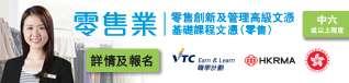 VTC_Earn_n_Learn-2020_web-banner_318x76