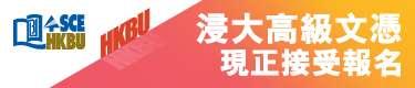 P21040243-HD_HKFYG_onlineAd-op-01